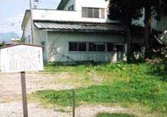 北口陣屋(代官所)